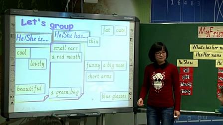 关于英语说课应该注意呢?小学课本科技图片