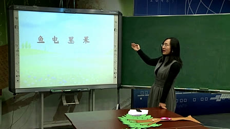 (08-08) 第一届骨干教师课堂教学大赛语文秋天的雨 (07-18) 感受亲情