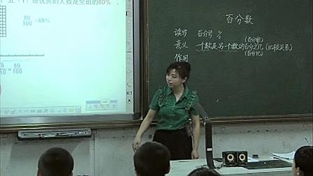 凤山小学赵阳句子是秋天小学生的图片