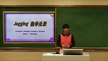 初中英语优质课说课视频 初中英语说课视频  初中英语jogging课例设计