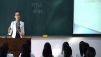 高校青年教师讲课竞赛获奖微课教学视频《公共管理前沿》李